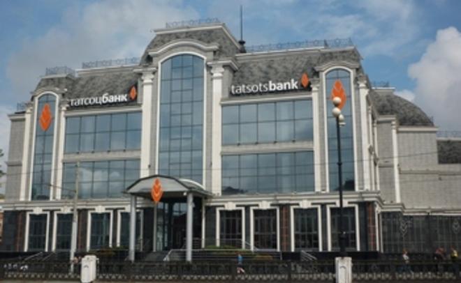 Татсоцбанк снова начнет выдавать льготные кредиты казанским предпринимателям