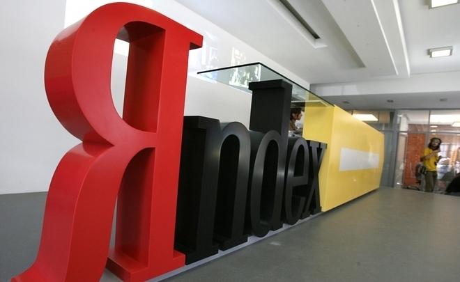 «Яндекс» назвал самую пользующуюся популярностью группу изНовосибирской области