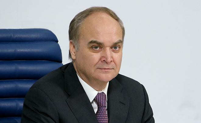 Государственная дума поддержала назначение Антонова послом вСША