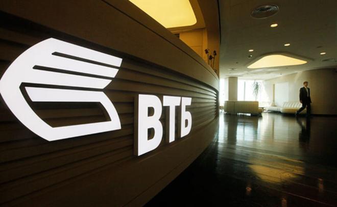 ВТБ желает арестовать американскую недвижимость владельца «Яшмы» Мавлянова