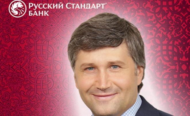 Илья Зибарев может покинуть пост предправления банка «Русский стандарт»
