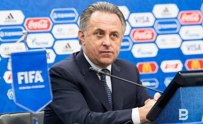 Мутко: «Накопленные долги непозволяют РФС вполной мере заниматься развитием футбола»