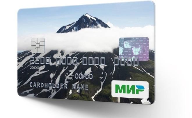Русским банкам дали месяц наподготовку банкоматов кприему карт «Мир»