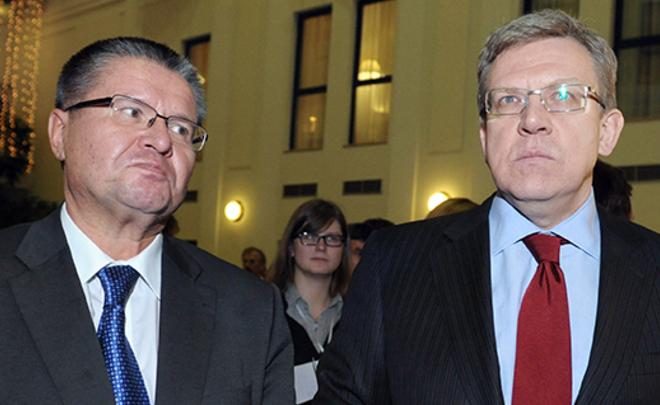 Кудрин и Улюкаев приготовили пакет предложений по росту экономики на 4%