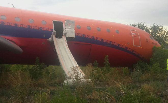 Гроза «выгнала» самолет напределы взлетной полосы вУфе— безуспешная посадка