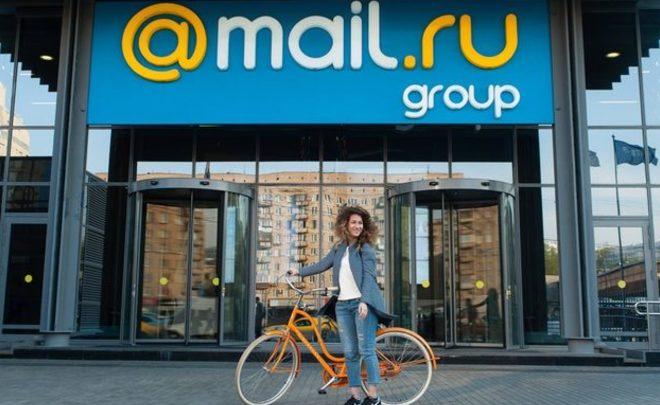 Mail.Ru Group вновь увеличила прогноз погодовой выручке