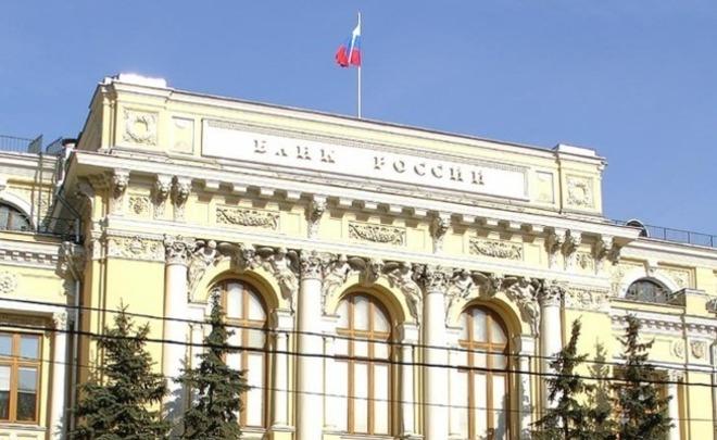 Международные резервы Российской Федерации увеличились на $6,2 млрд
