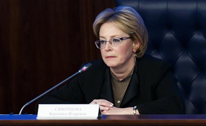 Проект антитабачной концепции внесен в руководство РФ