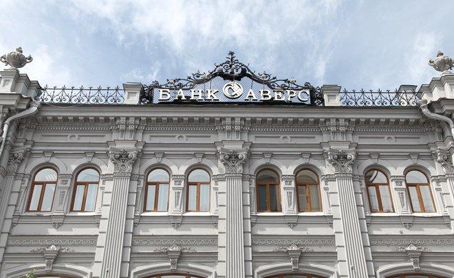 25 000 рублей займ