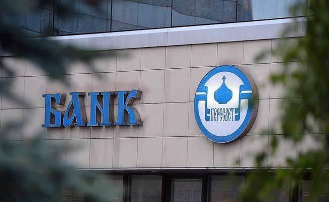 Президентом банка «Пересвет» избран Михаил Полунин