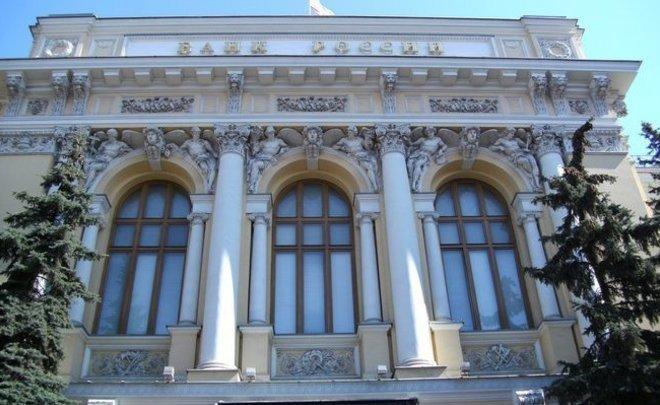 Росфинмониторинг готовит амнистию для «черного списка» банковских клиентов