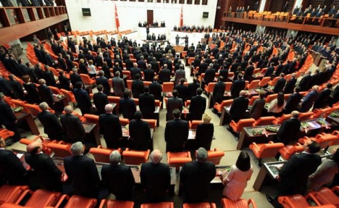 Впарламент Турции поступил законодательный проект опереходе кпрезидентской республике