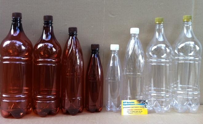 В России запрещено продавать пиво в пластиковых бутылках более 1,5 литра