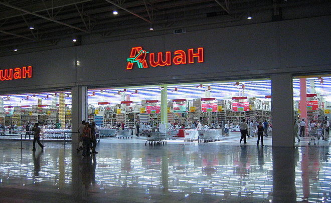 «Ашан» вновь возглавил рейтинг крупнейших иностранных компаний вРФ
