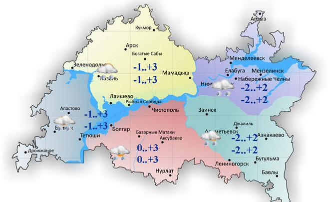 ВТатарстане предполагается до +3 иосадки ввиде снега