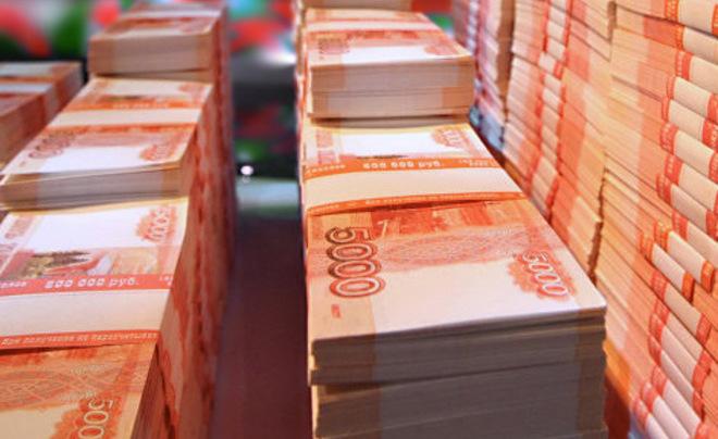 «Коммерсантъ» узнал озаконной схеме отмывания денежных средств