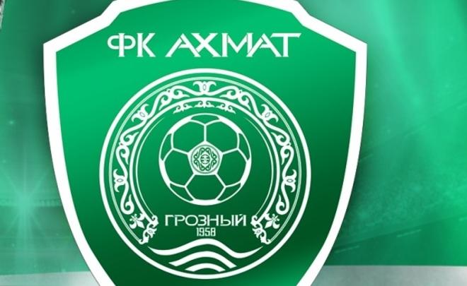 российская футбольная премьер лига 2017