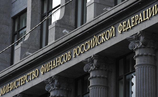 С1июля министр финансов РФначнет контролировать госзакупки