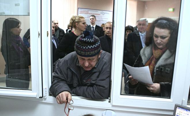 Центры занятости вынудят отыскать работу для 59% граждан России