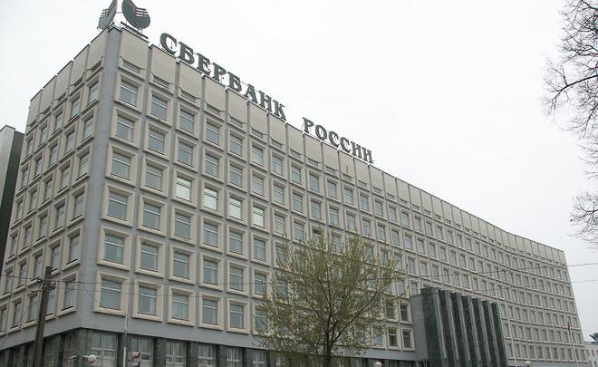 Сберегательный банк вступил вEnterprise Ethereum Alliance Виталика Бутерина