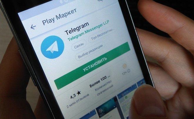 Блокировка Telegram начнется 16апреля