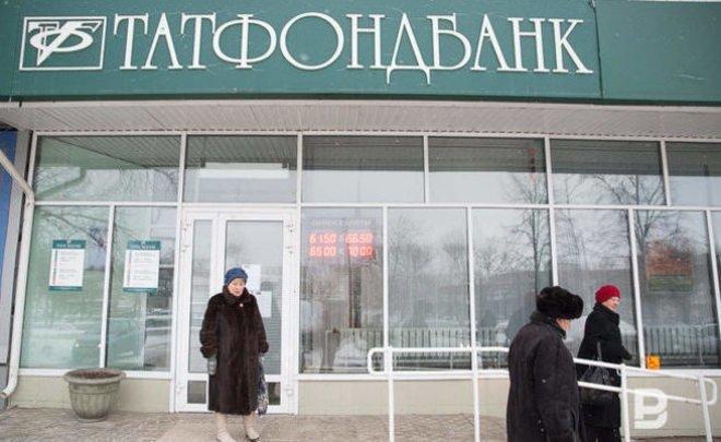 Суд признал незаконными сделки двух компаний сТатфондбанком на82 млн рублей