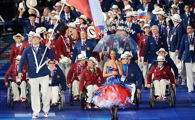 Сборная России пропустит Паралимпиаду в Рио-де-Жанейро
