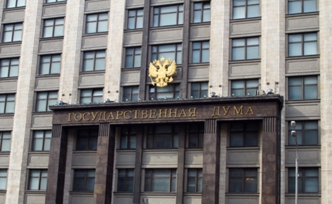 Руководство Государственной думы  оптимизирует аппарат