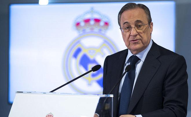 Президент «Реала» получил посылку сбелым порошком