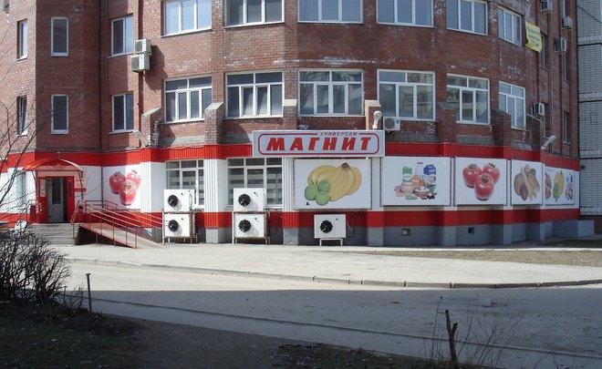 «Магнит» за $700 млн. Сергей Галицкий уменьшает долю вторговой сети