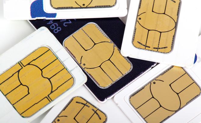 «Мегафон» ожидает несущественного роста выручки иOIBDA в2015 году