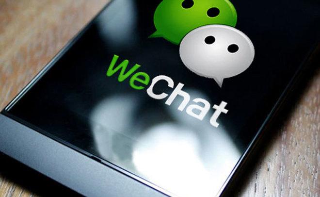 Роскомнадзор заблокировал китайский мессенджер WeChat натерритории Российской Федерации