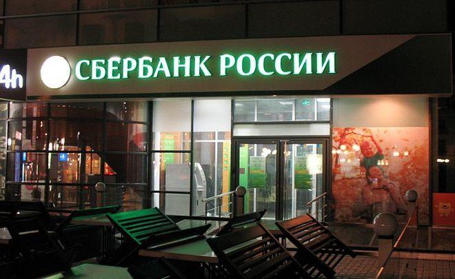 СФ посоветовали отзывать лицензии банков, чьи банкоматы выдают фальшивки