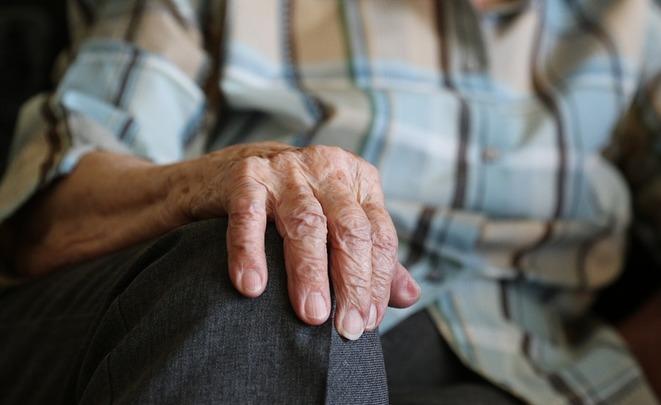 Выплата единовременного пособия пенсионерам из накопительной пенсии