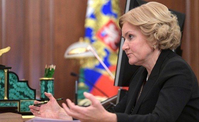 Российская Федерация предложила Японии сделать «зелёный коридор» для фармацевтических компаний