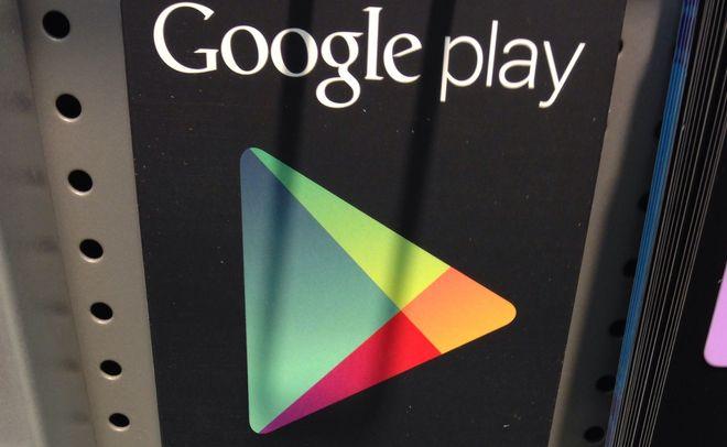 Google Play удалит миллионы приложений впроцессе незаурядной чистки