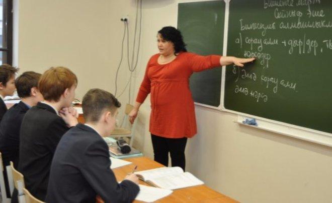 МинобразованияРТ предложило наказать директора школы задолжность дворника для учителя татарского
