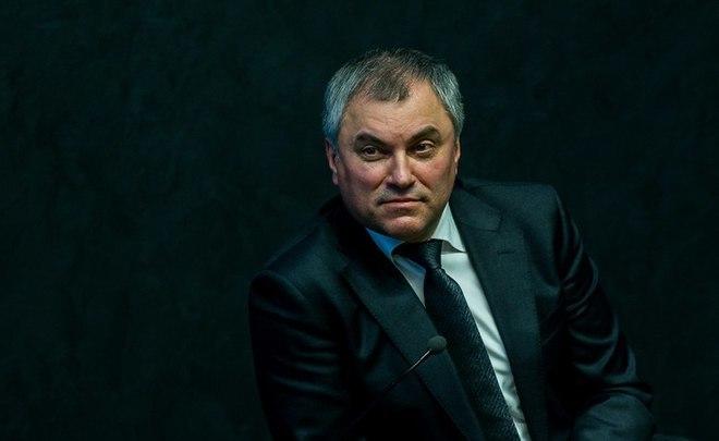 Спикер Государственной думы порекомендовал регионам менять подход кзаконам