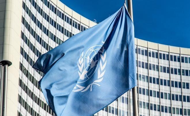 Российская Федерация перевела 78 млн долларов вбюджет ООН