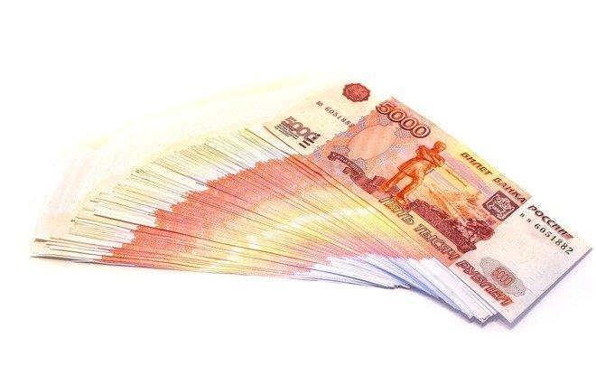 Займы онлайн на карту маэстро быстро kreditkavbanke.ru