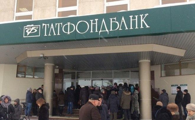 Отклиента ТФБ требуют вернуть 17 млн.руб.