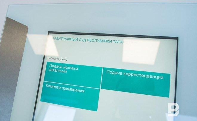 Татфондбанк подал иск надве компании практически на млрд руб.