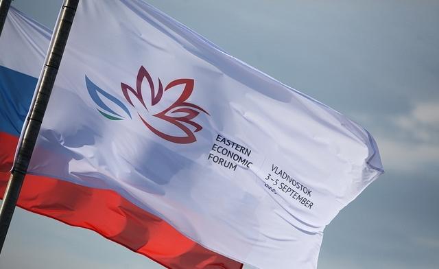 ВоВладивостоке стартовал 2-ой экономический форум