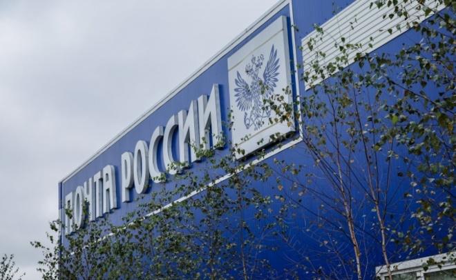 Реорганизацию «Почты России» следует продолжить— Медведев